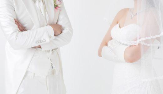 出会い系アプリで知り合った婚約者がマンションの頭金を要求してきた!もしかして婚活詐欺?!