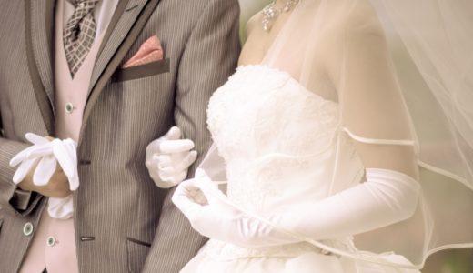 婚約者がお金の話を避けます…何か借金や隠していることがあるのか知りたいです